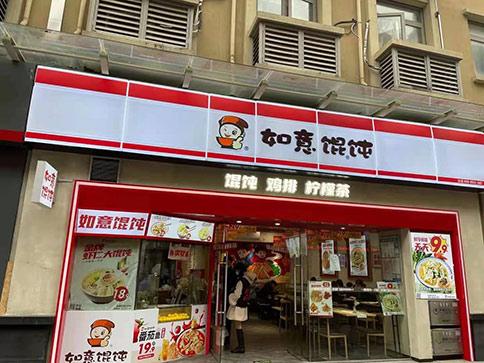 热烈祝贺江苏苏州凤凰新天地店盛大开业,祝老板生意兴隆!