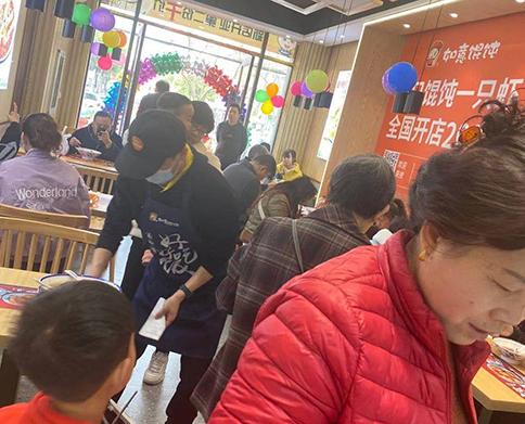 热烈祝贺湖北武汉如意馄饨潜江都市华府店盛大开业!