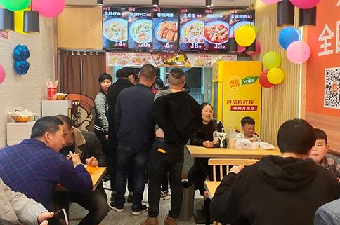 热烈祝贺湖北咸宁如意馄饨嘉鱼客运站店盛大开业!