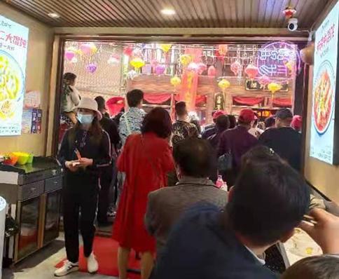 热烈祝贺湖北武汉如意馄饨木兰草原店盛大开业!
