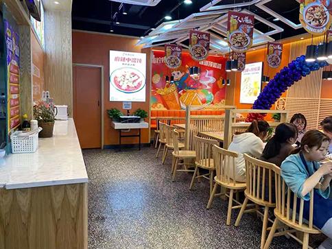 热烈祝贺安徽黄山徽州区如意馄饨岩寺小学店于明日盛大开业!