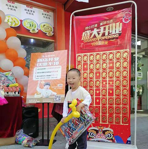 热烈祝贺江西上饶如意馄饨婺源书香路店盛大开业!