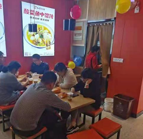 热烈祝贺江苏南通如意馄饨海门三和店盛大开业!