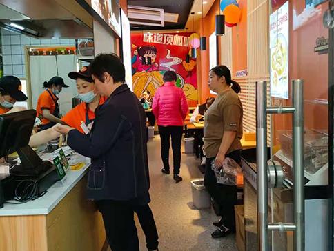 热烈祝贺江苏盐城如意馄饨建湖人民路店盛大开业!