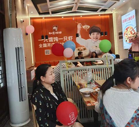 热烈祝贺湖北汉川如意馄饨天屿湖店盛大开业!